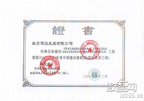 河南省交通勘察设计研发中心图片