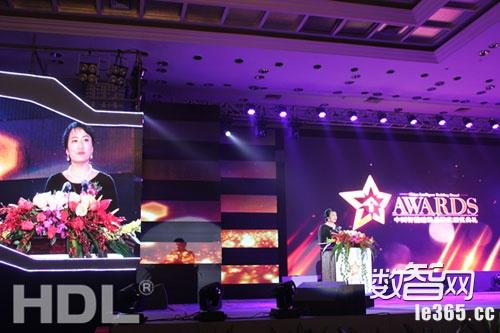 副总裁朱桑代表智能家居获奖企业发表获奖感言