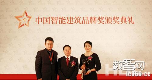 HDL副总裁朱桑、市场部总监雷震宇与千家网CEO向忠宏合影