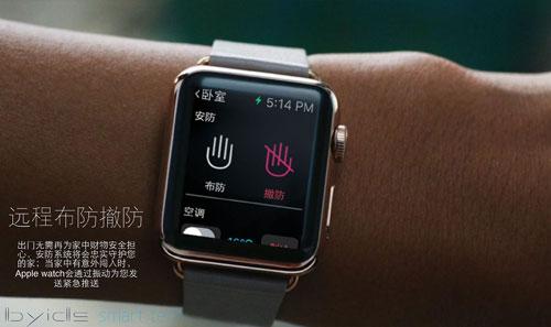 拜爱智能科技推出基于Apple Watch的智能家居控制APP-数智网