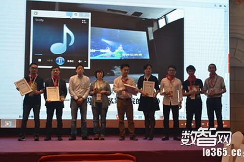 2014-2015智能家居&影音集成方案设计大赛获奖作品及设计师颁奖活动