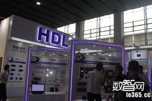 HDL展位