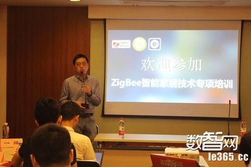 中国智能家居产业联盟秘书长周军先生致辞