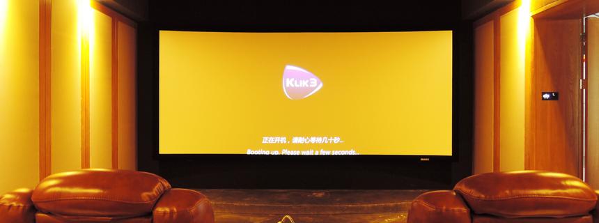 【案例】体验极致时尚4K影院 酷丽客K780打造深圳展厅