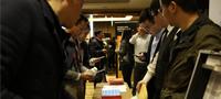 年终盛典 | 2017智能家居市场创新大会杭州成功举办