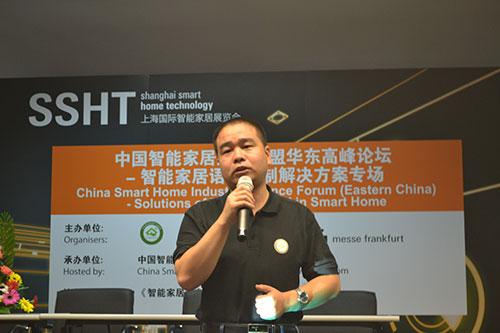 中国智能家居产业联盟技术组组长王斌博士解读VillaKit平台特色和优势