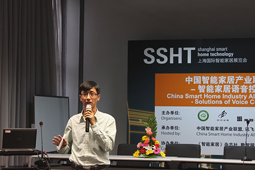北京灵隆科技有限公司硬件产品中心总监魏强先生