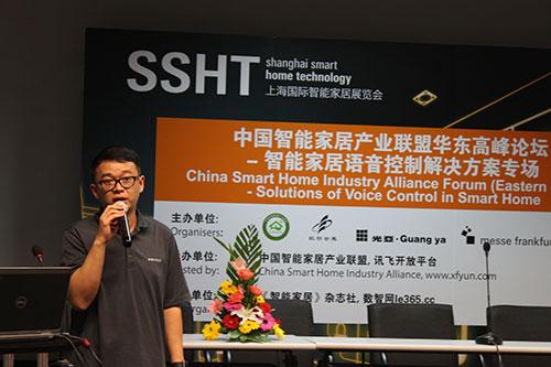 北京赛万特电子科技有限公司Savant技术经理刘瑞峰