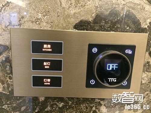 zhongchuang04