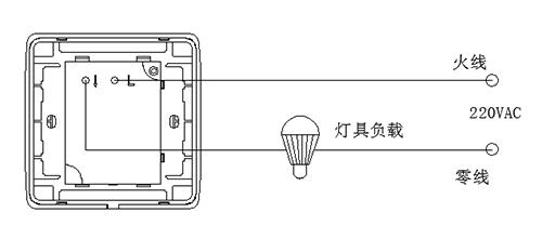 多控开关:指由多个开关面板同时控制一路灯具.