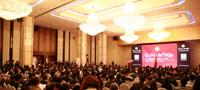 2017中国智能家居产业联盟CSHIA年会