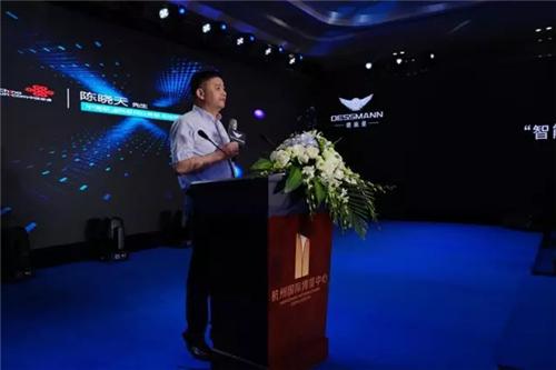 中国联通物联网业务部总经理 陈晓天