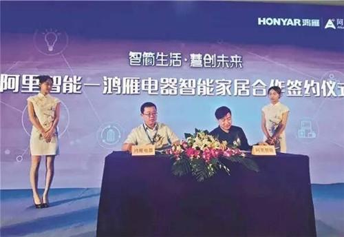 鸿雁电器总裁王米成(左二)与阿里智能事业部总经理顾志诚(右二)签订协议。