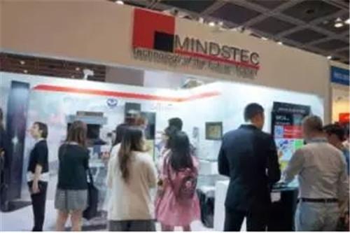 RETAIL ASIA EXPO 2017