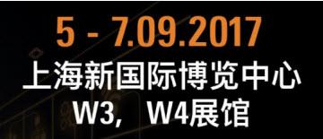2017-08-31_17-01-09