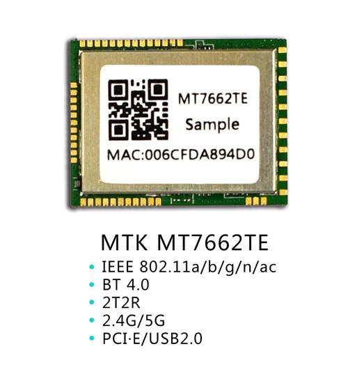 Mt7662系列