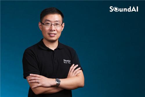 声智科技创始人兼CEO 陈孝良