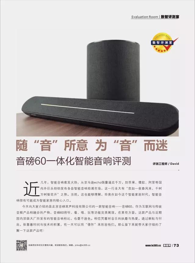 jiguangdianshi012