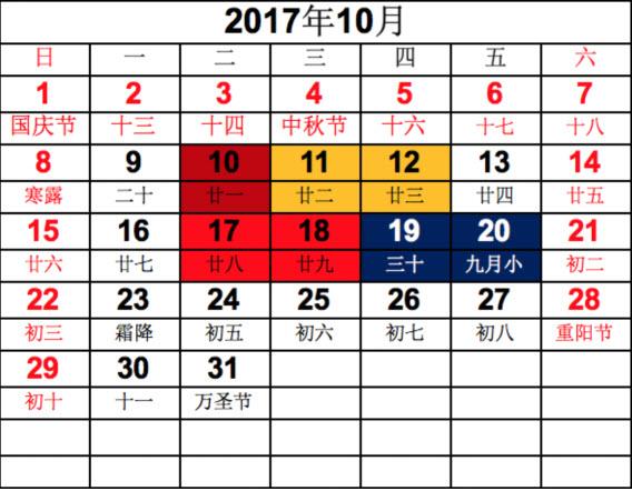 2017-09-27_16-19-29