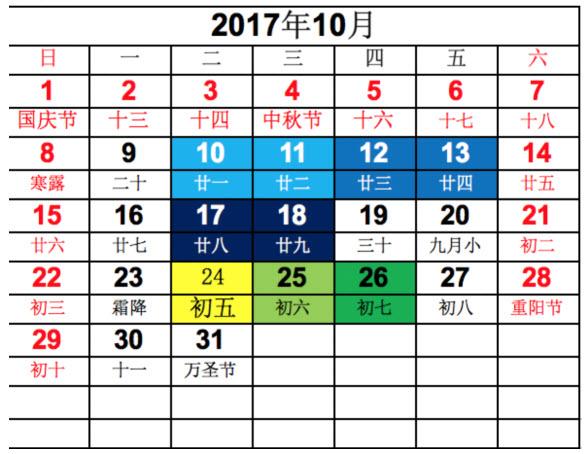 2017-09-27_16-19-54