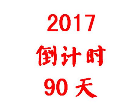 2017930951204