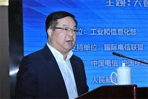 中国移动通信集团公司副总裁李正茂