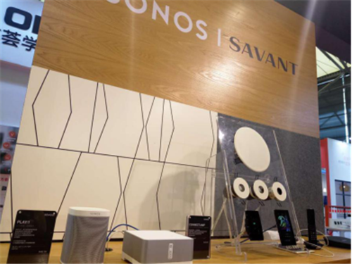 Sonos与Savant的对接展示
