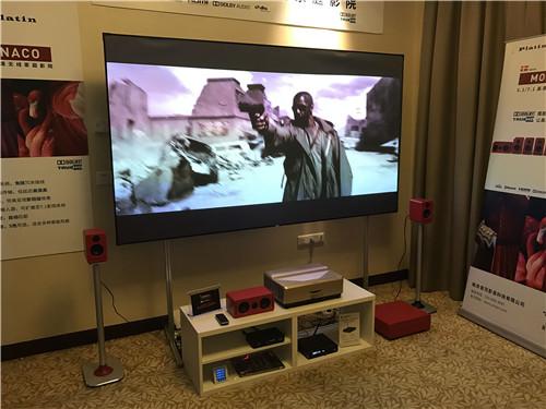 Monaco高清无线家庭影院系统