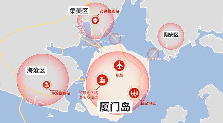 大华参与峰会保障的核心区域 为金砖增色