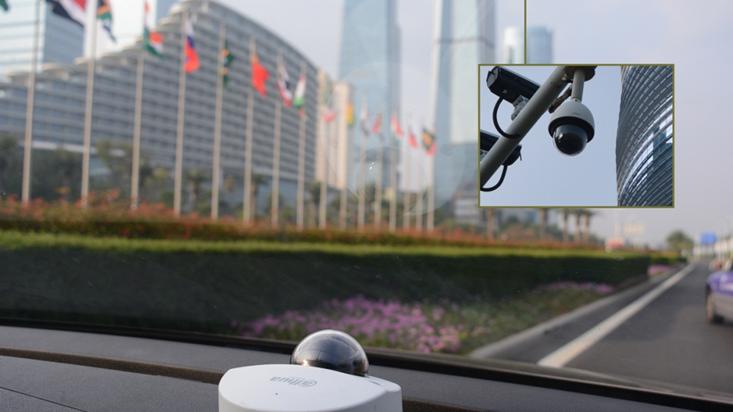 大华监控设备守护峰会主会场及周边 助力峰会成功