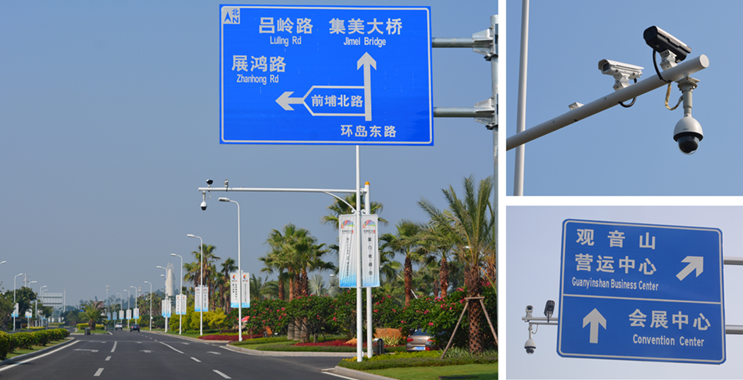 大华智能设备 护航机场至峰会主会场主干道