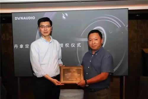 丹拿音响(上海)有限公司总经理郭瑞先生(左)与圣谛影音智能机构冯光宇先生