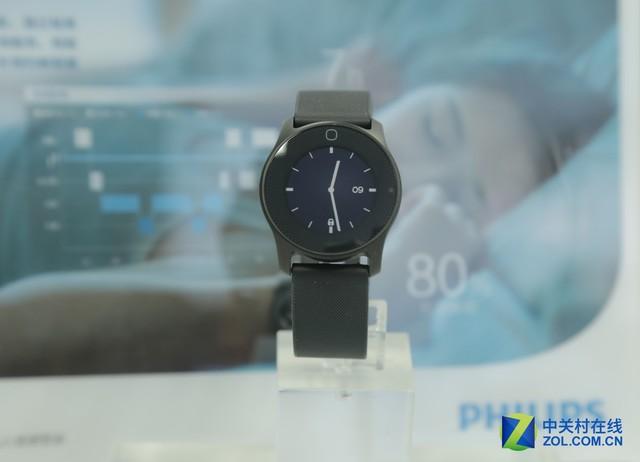 飞利浦发布健康智能手表