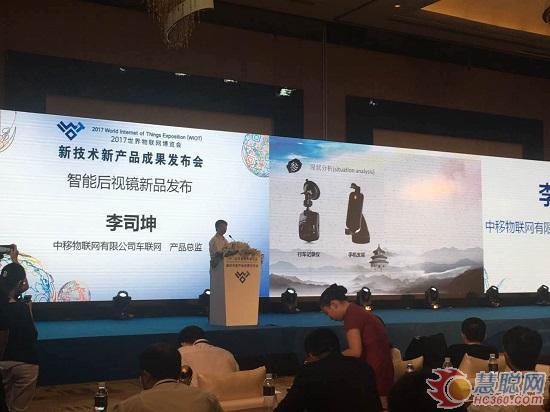 中移物联网有限公司车联网产品总监李司坤