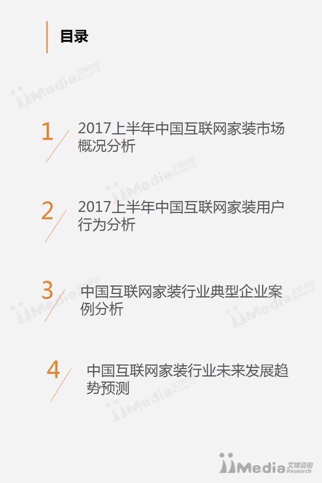 jiazhuang01