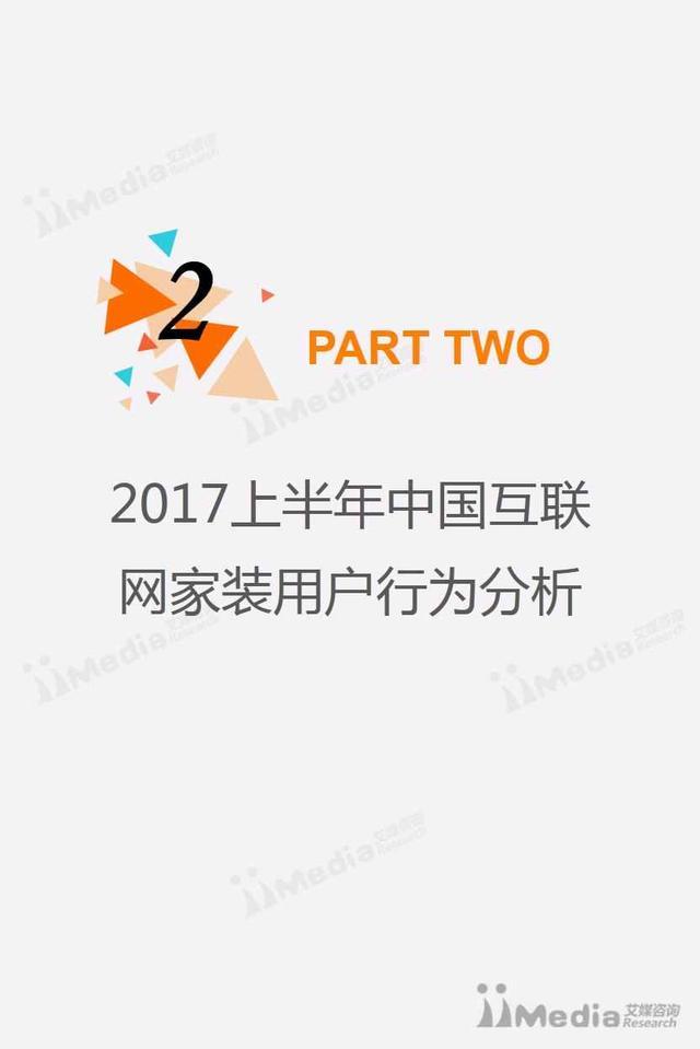 jiazhuang012