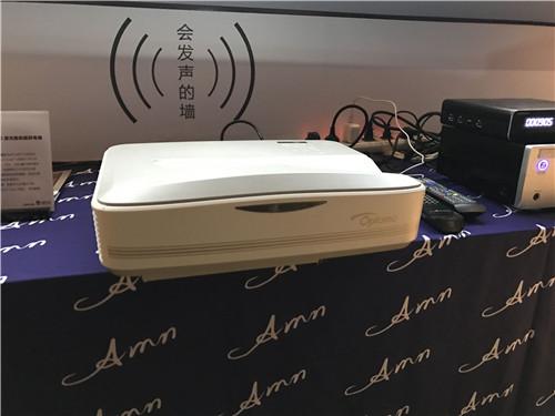 LCT110激光智能超投电视