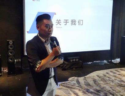 上海万律数码科技有限公司副总经理 彭智祎先生做市场展望