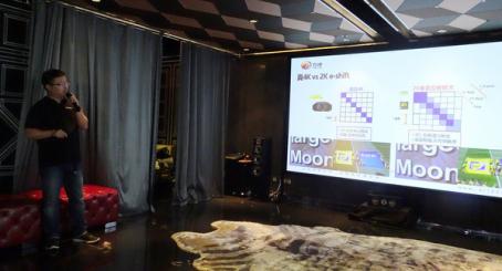 上海万律数码科技有限公司产品经理 于峰先生详解技术要点