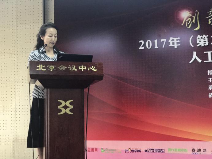 北京电子学会计算机委员会秘书长、《UPS应用》杂志社&机房360网总编何春华女士致辞