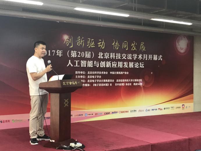 北京航空航天大学副教授杨晖先生