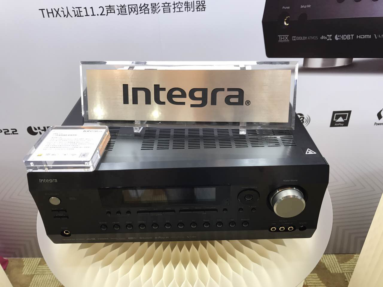 yinxiang01