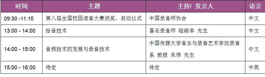 zhanhui05