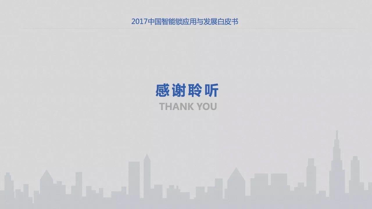 20171019110901