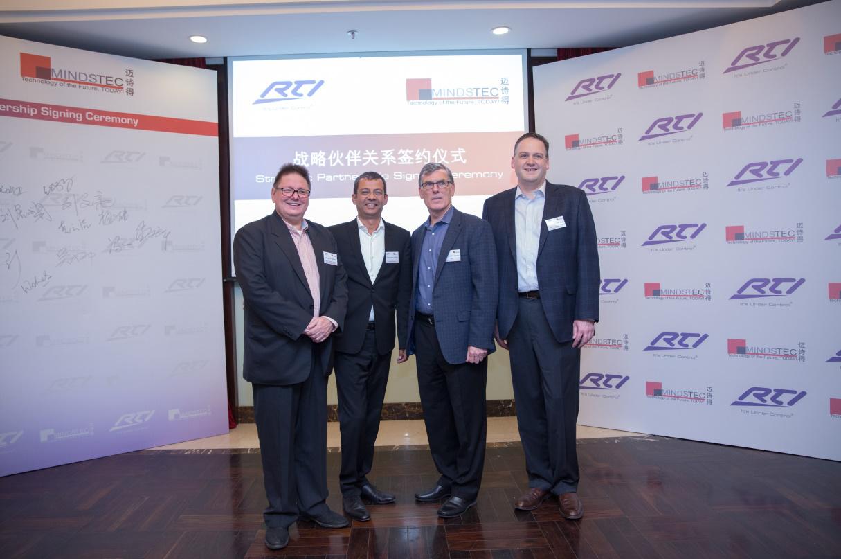 (从左至右:RTI的Gregory Revell, 迈诗得的Syed Abdul Wahab, RTI的Ed McConaghay, RTI的Kevin Marty)
