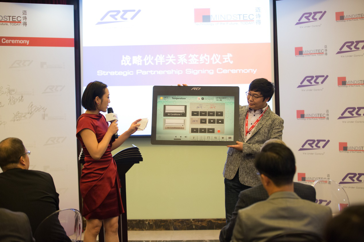 RTI 控制解决方案模拟