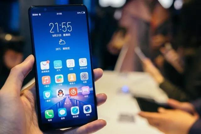 vivo最新手机X20支持人脸解锁技术