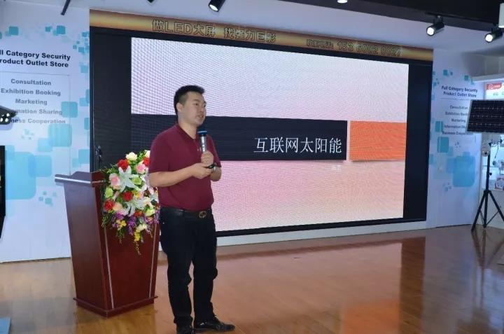 四川省政协委员/四川太一新能源开发有限公司董事长陈果
