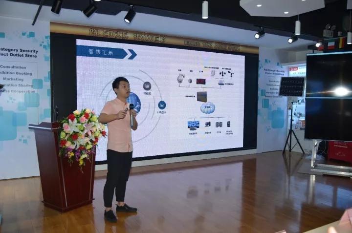 福建慧视网络科技有限公司总经理吴剑涵