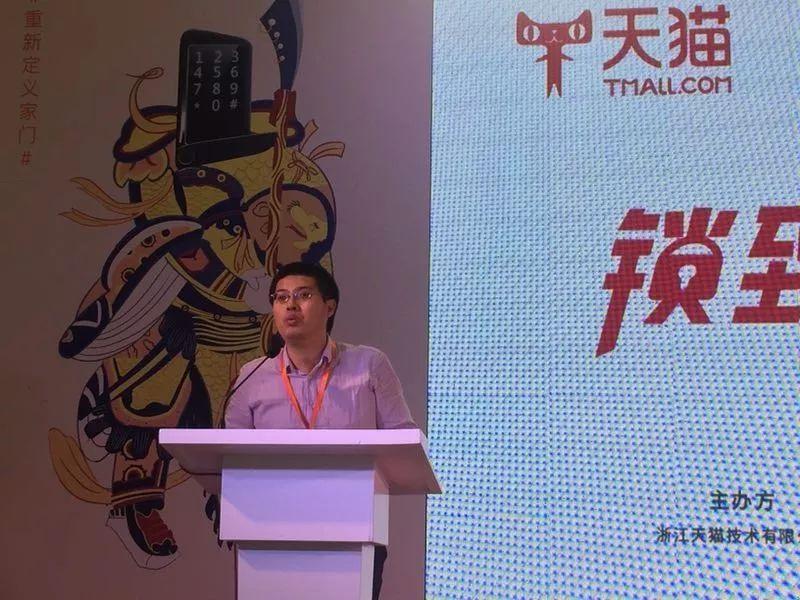 全国制锁行业信息中心主任 赵宏武